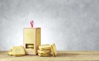 Buttergebäck Crème au Citron 260g
